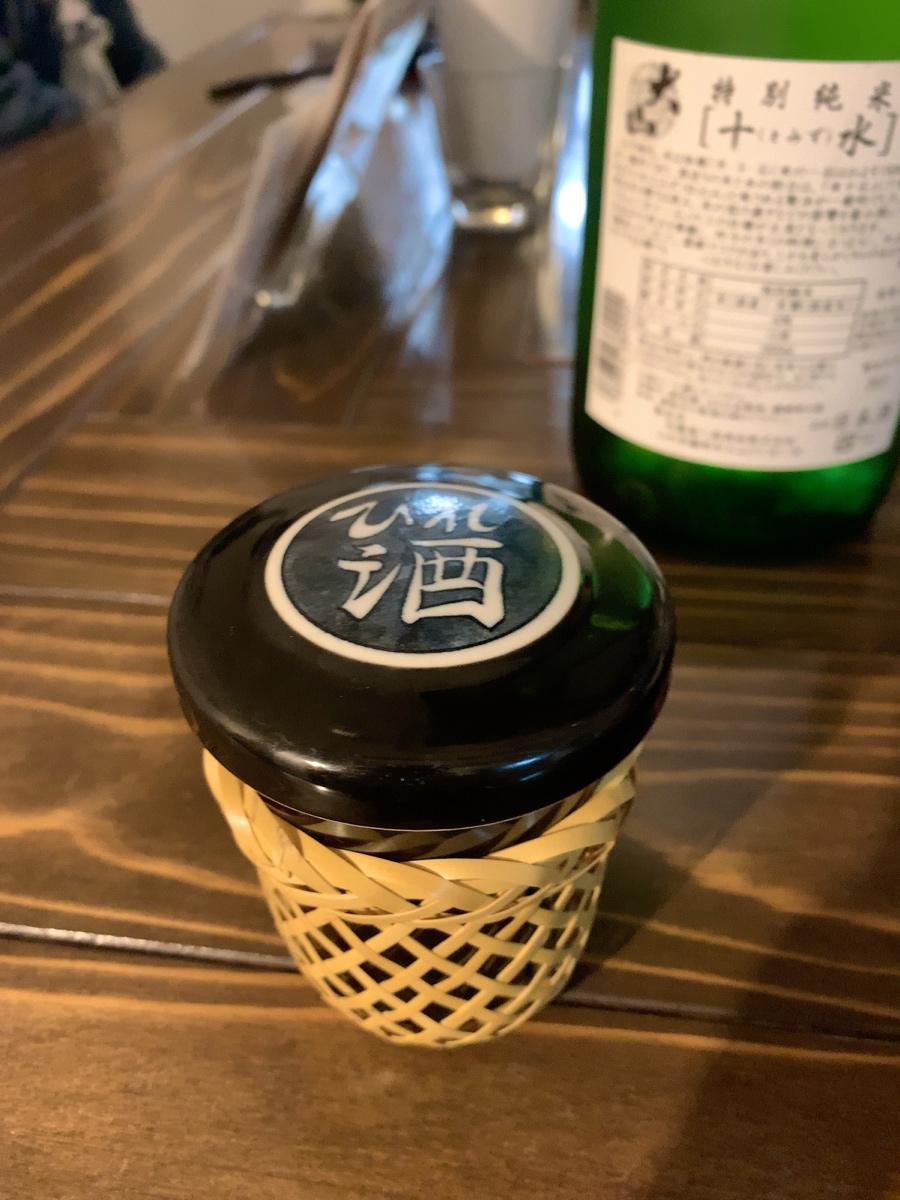 test ツイッターメディア - 十水 特別純米。山形の加藤喜八郎酒造。 お燗にしたらひれ酒の器で出てきた。 甘みが濃くて、サラッとした辛さも。 #東奔西走  #トーホーセーソー #出汁酒場  #sakaba  #asagaya  #minamiasagaya  #日本酒 #japanesesake https://t.co/VUUdYLF6Md