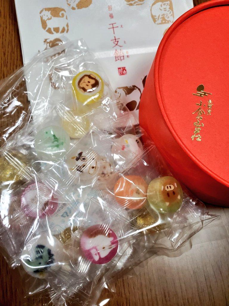 test ツイッターメディア - 小倉山荘でめちゃくちゃかわいい飴売ってた! 金太郎飴みたいな干支。 https://t.co/1Pz562lZo3