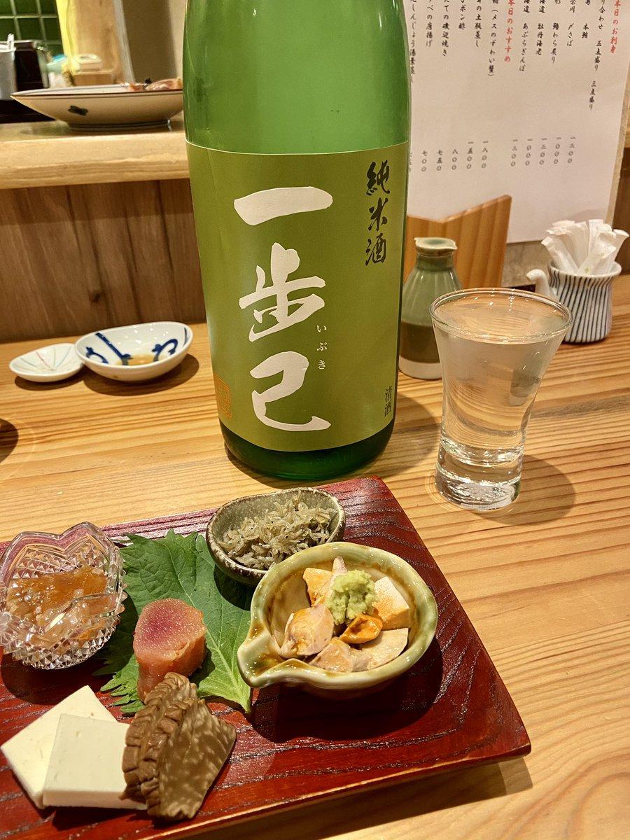 test ツイッターメディア - 永久機関(酒のあて盛り合わせ)とともにいただくイケてる日本酒たち(一歩己、あべ、赤武、花陽浴) https://t.co/strzqmC3YK
