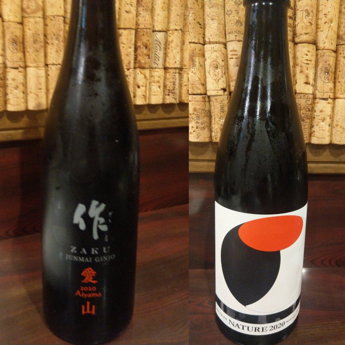 test ツイッターメディア - 今日飲んだ日本酒  写楽頼んだら仙禽でてきた(笑) https://t.co/j5PuQuTzxo