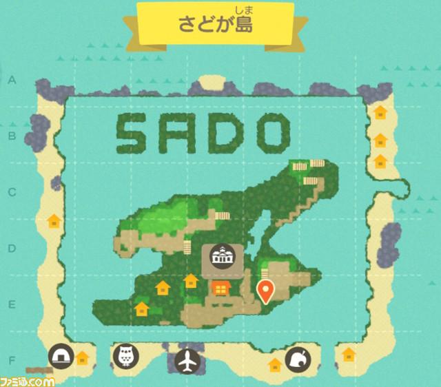 "test ツイッターメディア - 『あつ森』新潟県佐渡市が""さどが島""を12月10日より公開。  世界農業遺産""トキと共生する佐渡の里山""や佐渡金山をイメージしたエリアが楽しめる。 #あつ森 #あつまれどうぶつの森  https://t.co/kspVTNLyzL https://t.co/p7RH3qj7gQ"