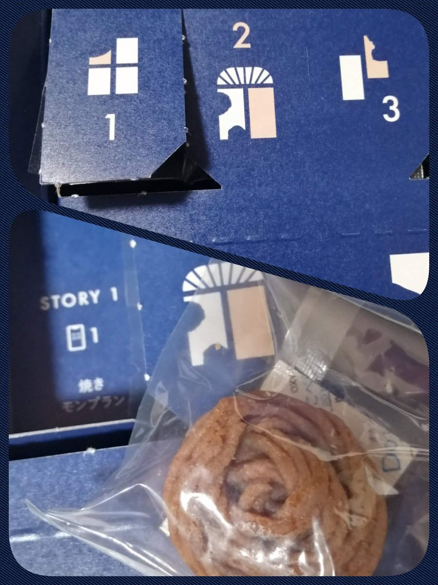 test ツイッターメディア - 今日は焼きモンブラン! モンブランすきじゃないけどスナックミーのモンブランはだいすき(๑♡ᴗ♡๑) #スナックミー #アドベントカレンダー https://t.co/1lWcrbDLBY