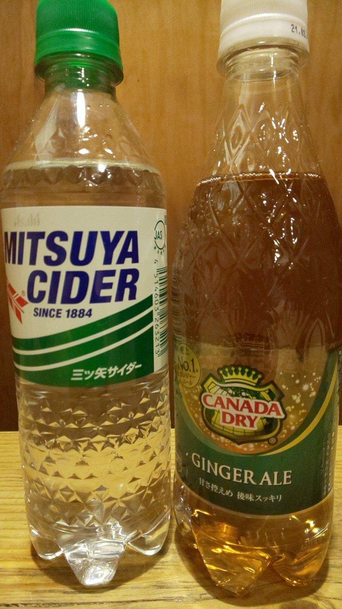 test ツイッターメディア - 本日オススメのドリンク  ビールカクテル2種類! ・パナシェ(420)→ビール+サイダー ・シャンディガフ(420)→ビール+ジンジャーエール  日本酒 ・白ばくれん(590)→くどき上手と同じ酒蔵の季節限定品 ・獺祭 寒造早槽(590)→獺祭 冬の限定品。四合瓶なので、ボトルオーダーは3,500になります  など https://t.co/6VuTXFeQ8B