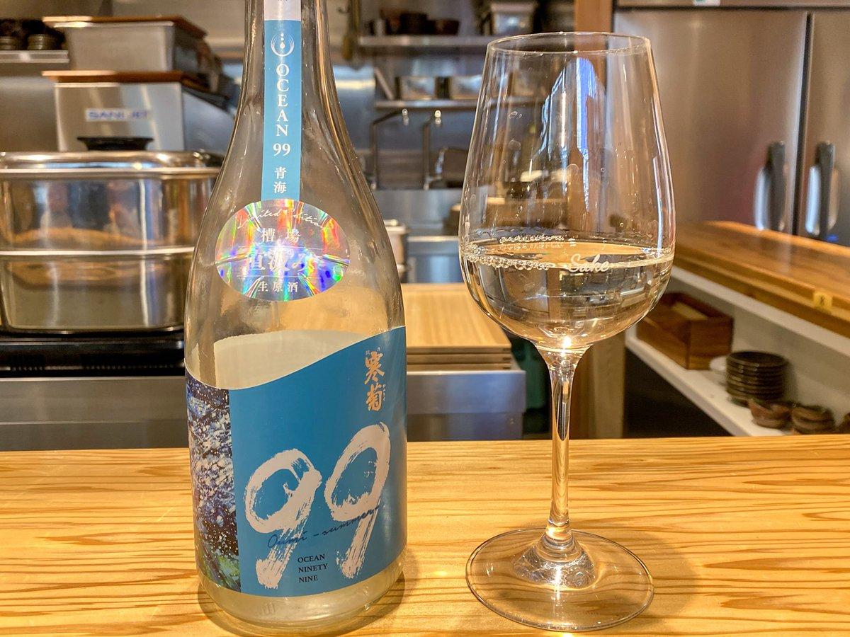 test ツイッターメディア - 🍶寒菊 OCEAN99 青海 低アルでリンゴなキレイなお酒。飲みやすさMAXで甘酸っぱい味がクセになる。九十九里オーシャンビールも美味しいけど日本酒も美味しい。 🍶くどき上手 出羽の里33% 純大吟 瞬間香りの良さに圧倒。また綺麗な酒質でスッと身体に入ってくる透き通る美味しさ。ラベルデザインも好き。 https://t.co/v1JweYVo0l