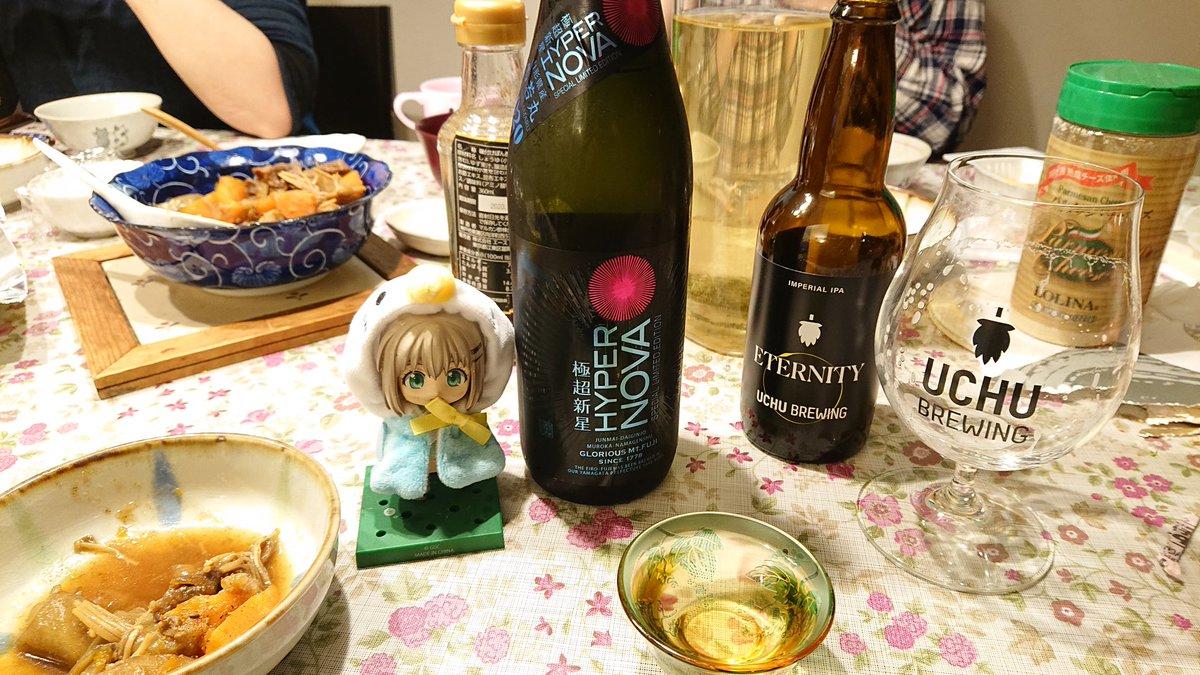 test ツイッターメディア - さて、おしゃけ飲むわよお  栄光冨士 純米大吟醸無濾過生原酒 極超新星2020  んなあああ これしゅごい、旨味半端ねえええ 酸味、甘味、苦味のバランスすげえぞこれ  や、うちゅうに負けないインパクト そして、宇宙っぽい日本酒、良いね良いね  日本酒を広めたい https://t.co/MX18ikZ7zx