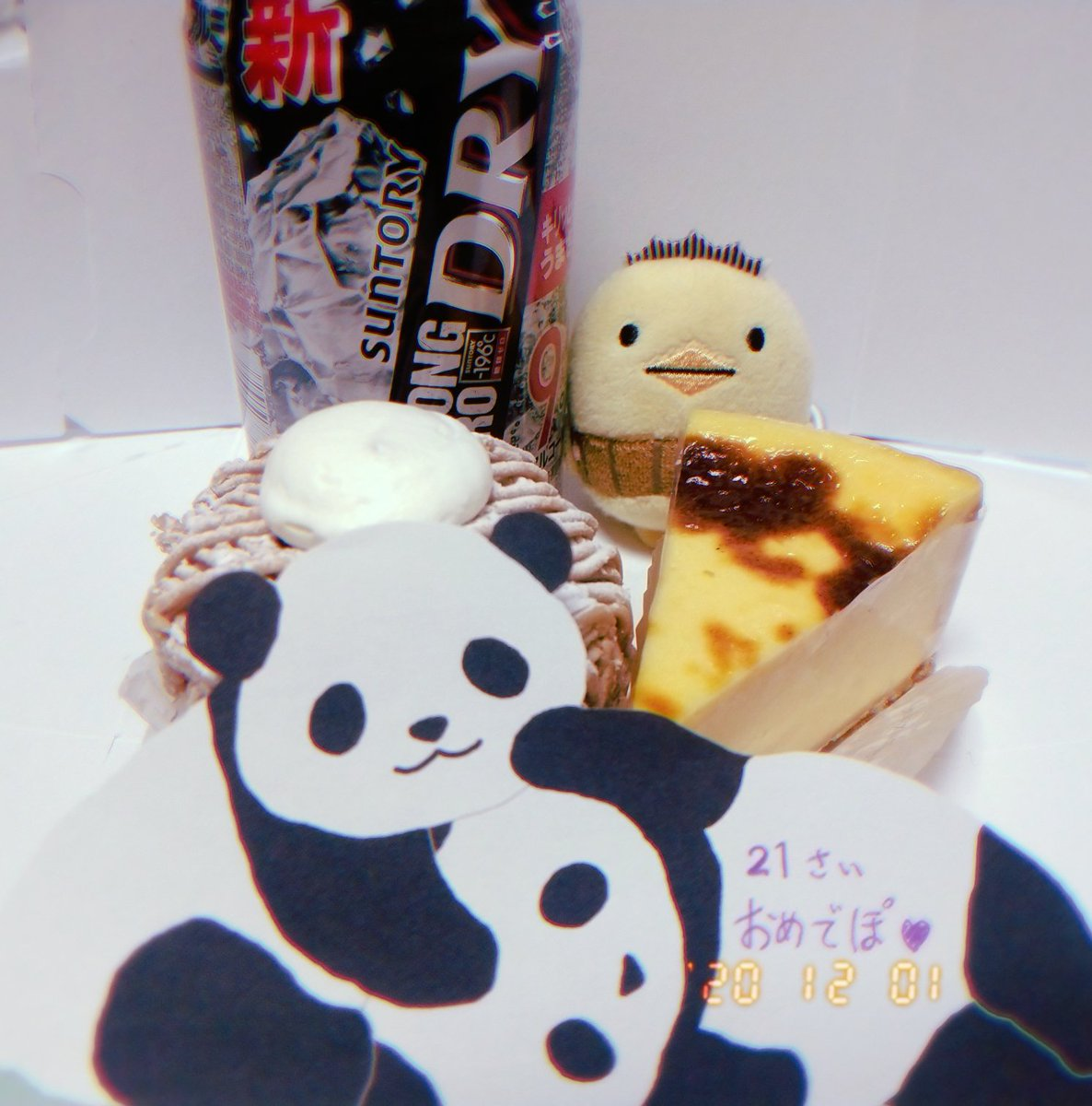 test ツイッターメディア - モンブランと焼きチーズケーキと約束の(?)ストロング缶 #沖侑果 #沖侑果生誕祭2020 #おめでぽ https://t.co/75ChX9Ddsq