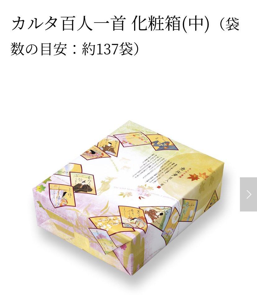 test ツイッターメディア - @masaru38_yakumo 「小倉山荘」と言うお店の この商品です(*^o^*) 参考までに🎶  https://t.co/0yIhAqFt03 https://t.co/J5hGEvzcQW