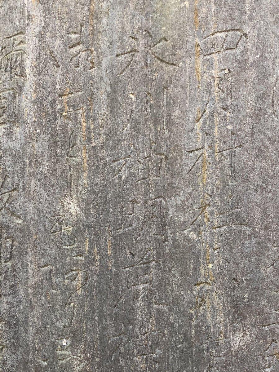 test ツイッターメディア - #力石マニア  Wikiより 熊野神社 日本全国に分布 サッカー好きな人には馴染みの八咫烏は熊野神社のシンボル  さいたま市には熊野の名が入る神社はあまりなく、 (西大宮、小山本家酒造のそばに存在) 合祀されてるものも少ない https://t.co/5TTH2YrhFB