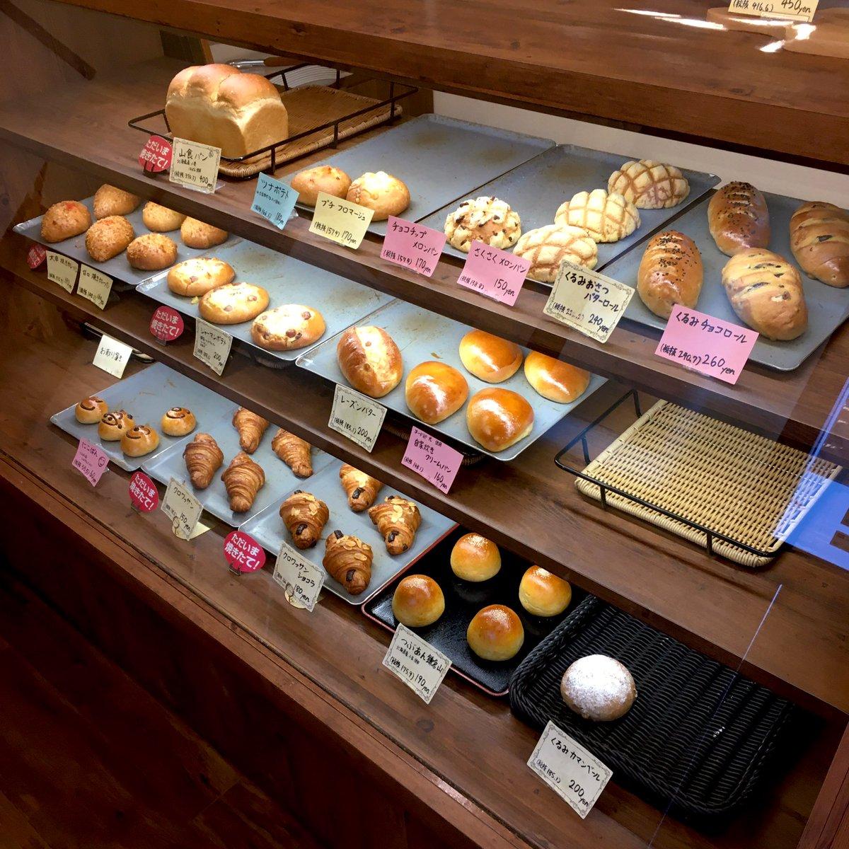 test ツイッターメディア - ・山食パン ・クロワッサン ・クロワッサンショコラ が焼きあがりました(°▽°)  この後はパン屋のモンブランが焼きあがります! https://t.co/gTDfYJ8Hcx
