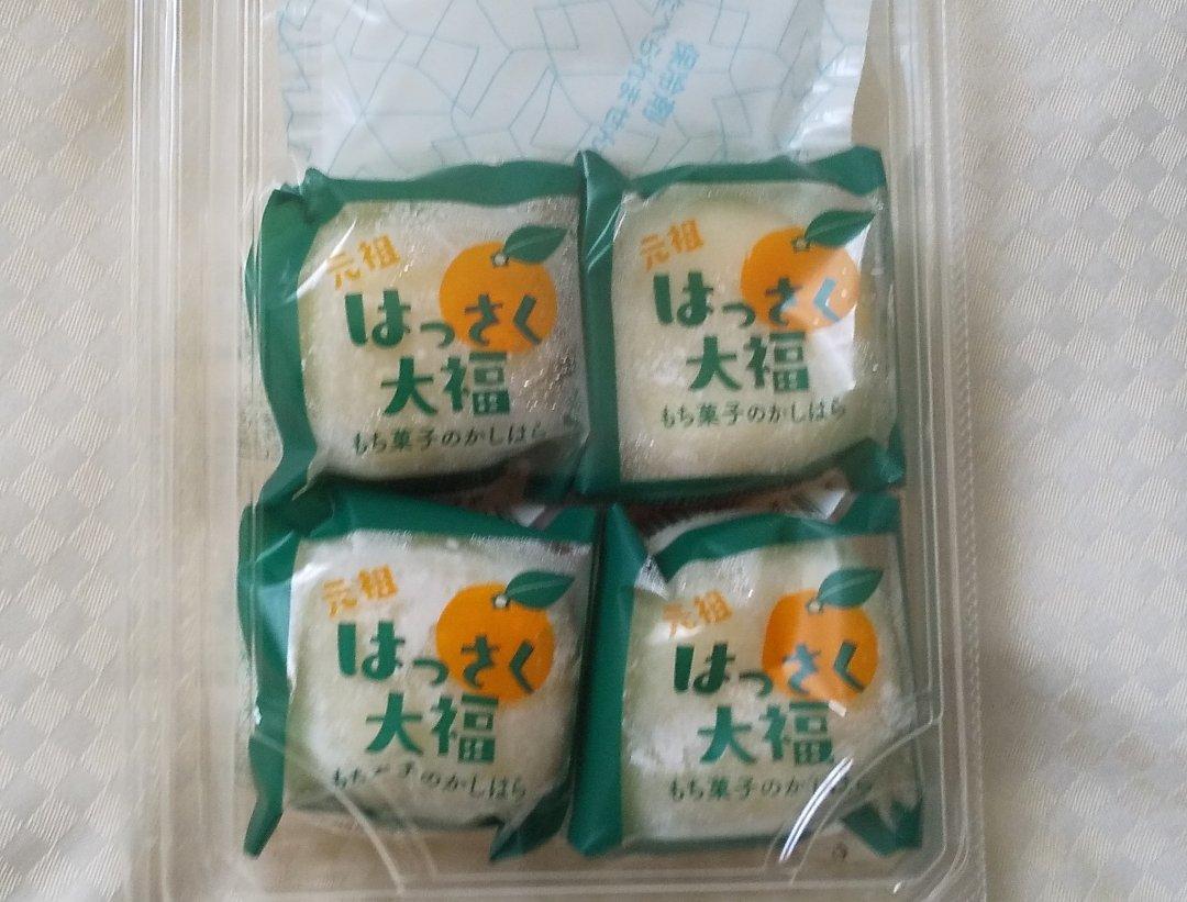 test ツイッターメディア - 1年前だった本当に楽しかった島根広島 早く行きたい場所にまた行ける様に🙏🙏🙏はっさく大福も美味しかった😋白バラコーヒーは色んなスーパー行ってやっと見つけた😂 https://t.co/lxH1k2RhqB
