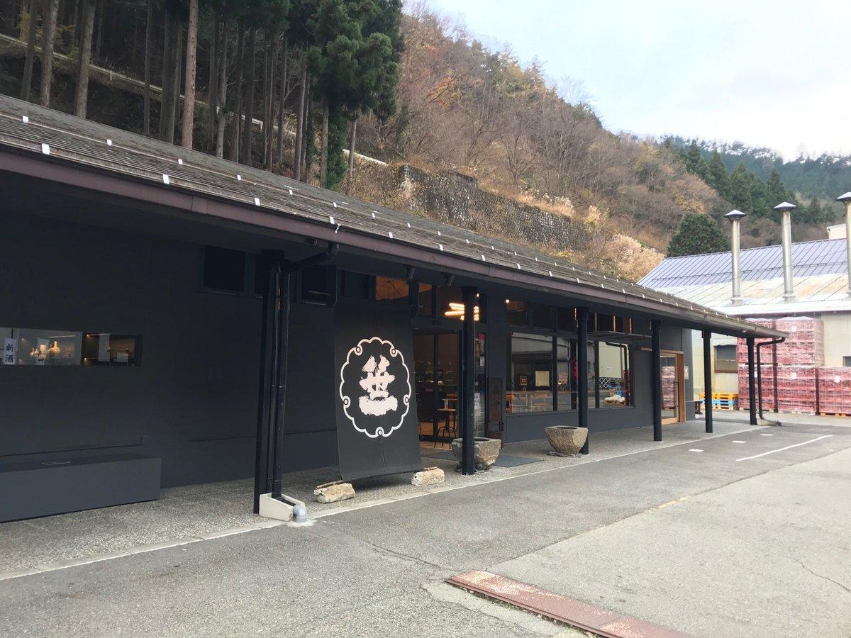 test ツイッターメディア - I'm at 笹一酒造 in 大月市, 山梨県 https://t.co/qDUnVyjmsn https://t.co/NUBx4pdZW7