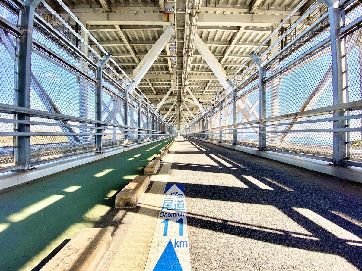 test ツイッターメディア - ふらっと因島へワーケーション。  ☑️大浜PAからの景色が良過ぎて仕事に集中出来ない... ☑️因島大橋は徒歩でも渡れるので橋散歩がおすすめ(1339m) ☑️はっさく屋のはっさく大福めちゃうまい  次は尾道から自転車で行ってみよ。深掘りすればまだまだいろんな魅力が出てきそう😊 https://t.co/AXDyC3yKkq