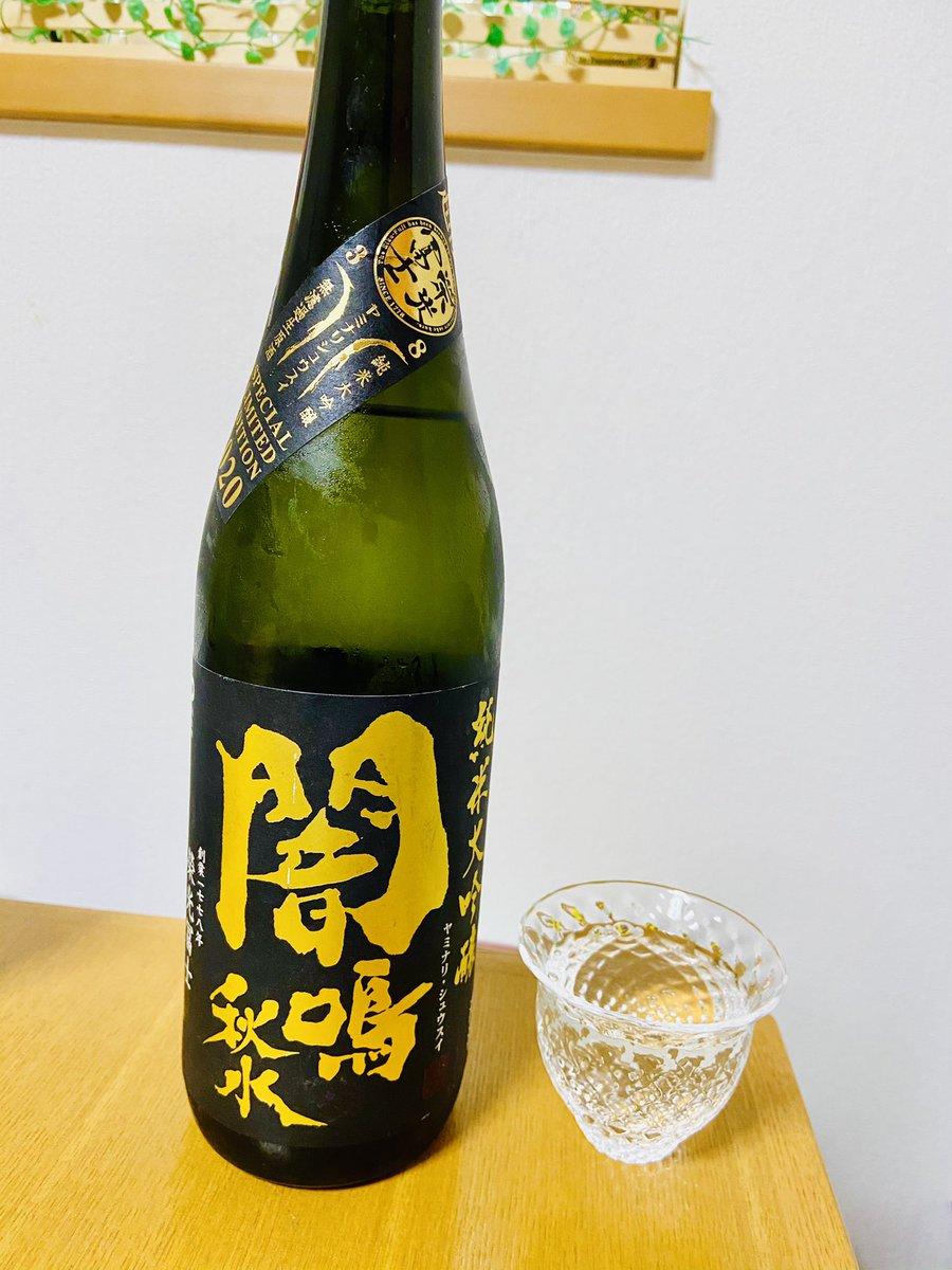test ツイッターメディア - ・中華丼 ・鱈の煮付け ・豆苗とエリンギの中華炒め ・かにかまの天ぷら  明日結婚7年記念日なので妻と晩酌しようと思ったけど具合が悪いみたいなので一人で。日本酒は栄光冨士の闇鳴秋水。  #おうちごはん #Twitter家庭料理部 #ツイッター晩酌部 #日本酒 #栄光冨士 #一人飲み https://t.co/XZm2DtEsyL