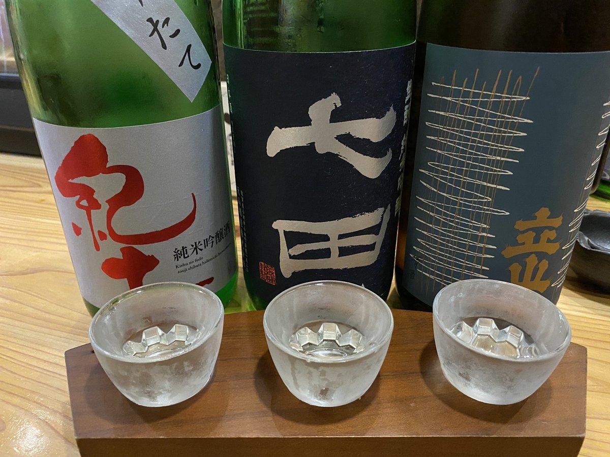 test ツイッターメディア - 沖縄に来てまで日本酒を呑むw 紀土・七田・立山♡ 紀土は久しぶりだなぁ https://t.co/mn4yxM91No
