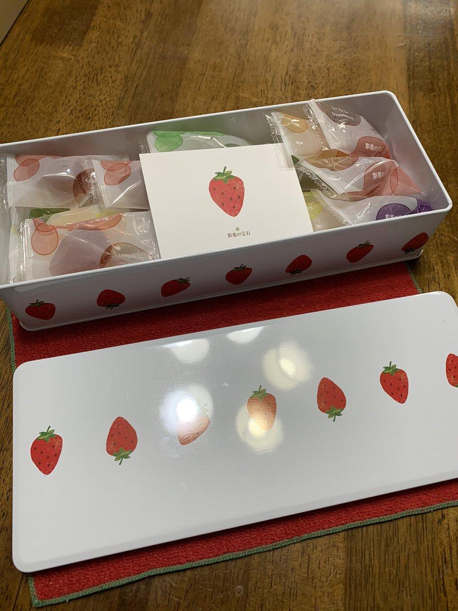 test ツイッターメディア - 「彩果の宝石」🍓いちご缶🍓いちごが可愛いくて💕買っちゃった https://t.co/GNEFyNJtlz