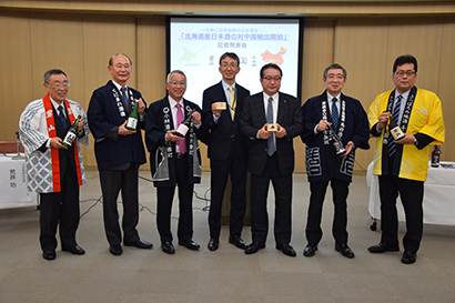 test ツイッターメディア - ニトリパブリック、北海道酒類販売とタッグ 道産清酒を中国へ輸出 - 日本食糧新聞電子版 https://t.co/zquaVQr6Bd https://t.co/4xTSgyjA0E