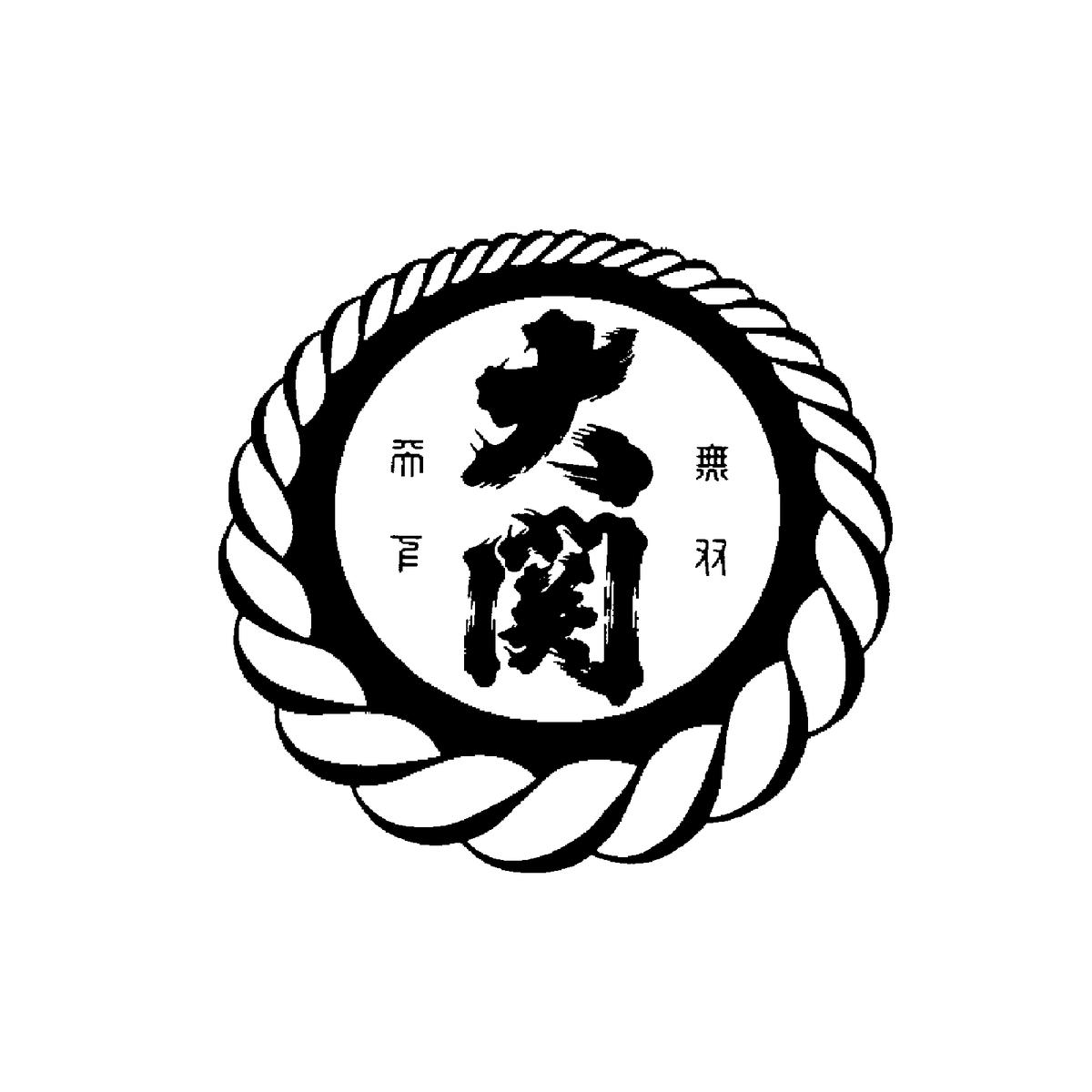 test ツイッターメディア - [商願2020-137401] 商標:[画像] / 出願人:大関株式会社 / 出願日:2020年11月6日 / 区分:33(清酒,日本酒,焼酎,合成清酒,白酒,直し,みりん,洋酒,果実酒,酎ハイ,中国酒,薬味酒) https://t.co/Ied65HHcfg