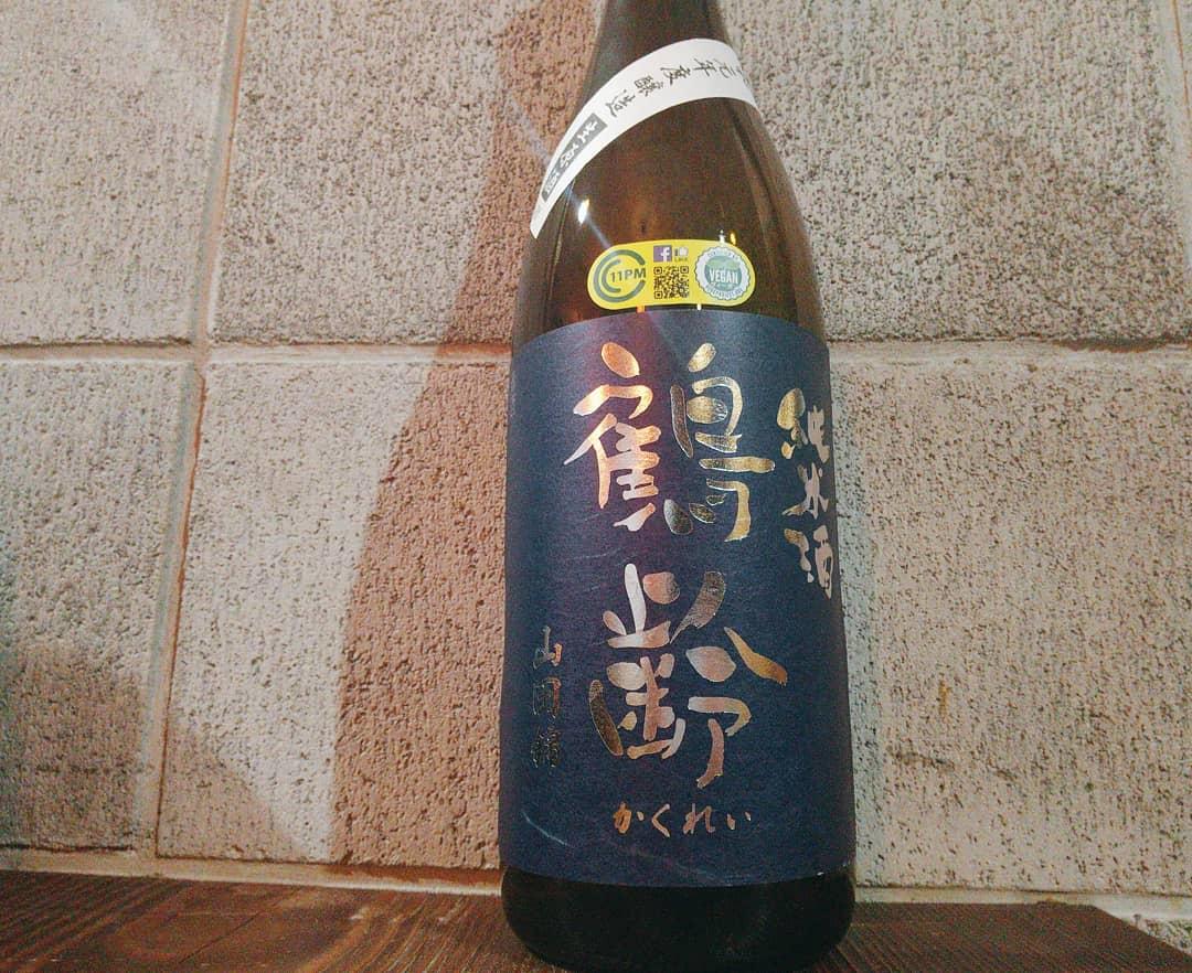 test ツイッターメディア - 今日もやってます♪ 鰤(ぶり)ワンコイン♪ ぶりの「師」は師走(12月)の師です! つまり12月が旬のお魚です! 脂がのって美味しいですね♪  サーモンルイベも久々に登場! これもまた酒のつまみには持ってこい♪ 今晩は、この前紹介した鶴齢の山田錦65と合わせちゃおうかな♪  #ひなたや #日本酒 #SAKE https://t.co/rSW1qonIqa
