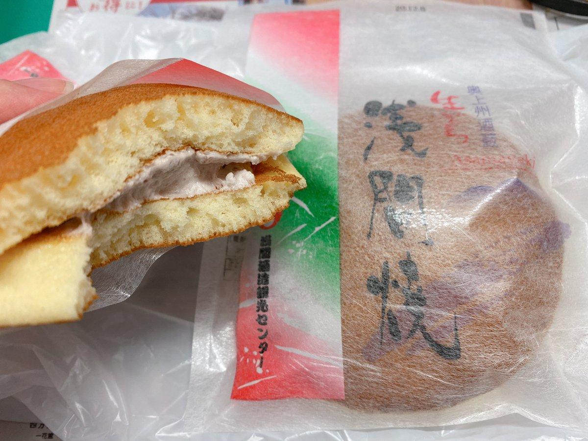 test ツイッターメディア - ところで、中之条町のお隣、長野原町にある浅間酒造さんの生どらは、前からこんなにふわっふわでしたっけ? 冷え具合によって違うのでしょうか🤔  触り心地もふわふわ、食べてもふわふわで、お土産にぴったりのお菓子ですね! 吾妻郡には美味しいものがたくさんありますね☺️ https://t.co/tCoNdnvLiC