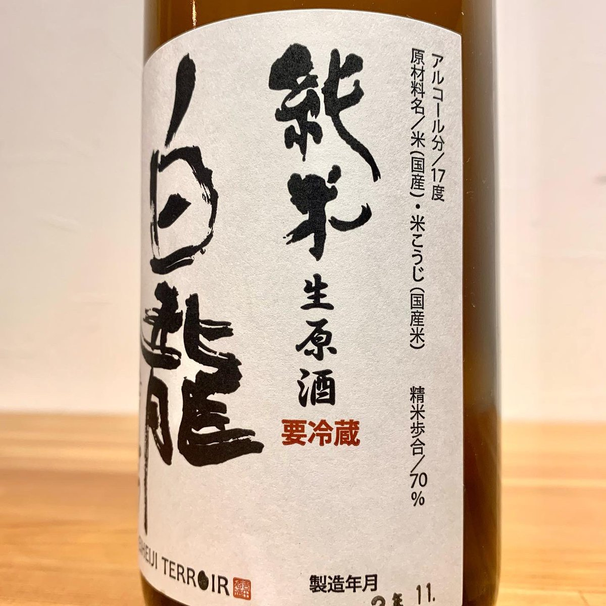 test ツイッターメディア - 先日福井県の「白龍」を醸す吉田酒造さんに送っていただいた白龍の初しぼり(フレッシュで旨味も酸味もバッチリでめちゃくちゃ美味い)とセイコガニ(越前ガニのメス)をいただきました!  カニって一匹の中にめちゃくちゃストーリーがあるなぁ。お酒の温度も変えながら合わせると最高!  #日本酒 #白龍 https://t.co/qcyY1qYT5h