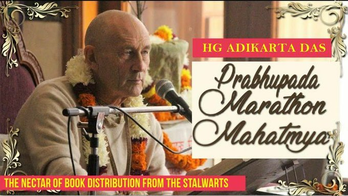 Prabhupada Marathon Mahatmya with Adikarta Das (video)GBC Strategic Planning Team (SPT) brings t....