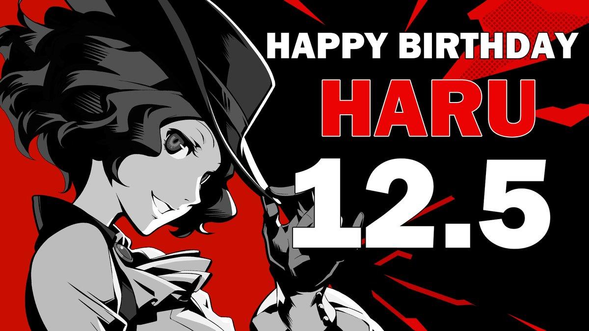 今日12月5日はノワールこと奥村春の誕生日!ハッピーバースデー🎂!ハル! #P5R #P5S
