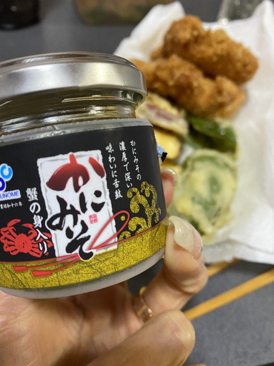 test ツイッターメディア - かにみそ チキンカツ さつまいもの天ぷら ピーマンの天ぷら  日本酒立山  いただきます😋 https://t.co/lVccnNnl8p