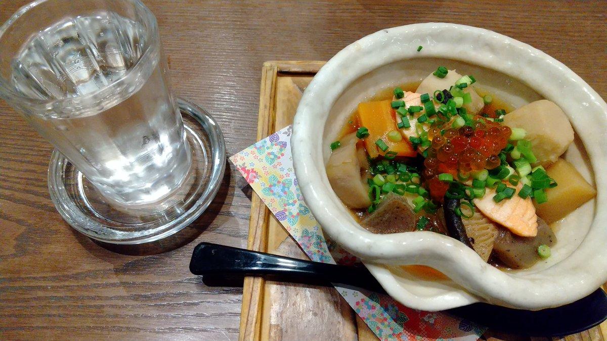 test ツイッターメディア - GO TO新潟 と見せかけて川崎 酒は大好物鶴齢(大吟醸)、つまみは豪華すぎるのっぺ 幸せすぎる https://t.co/zUQdsrIbBW