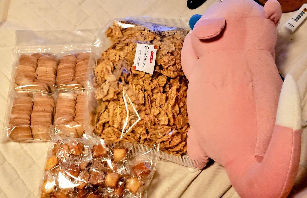 自分へのクリスマスプレゼントにお菓子たくさん買った