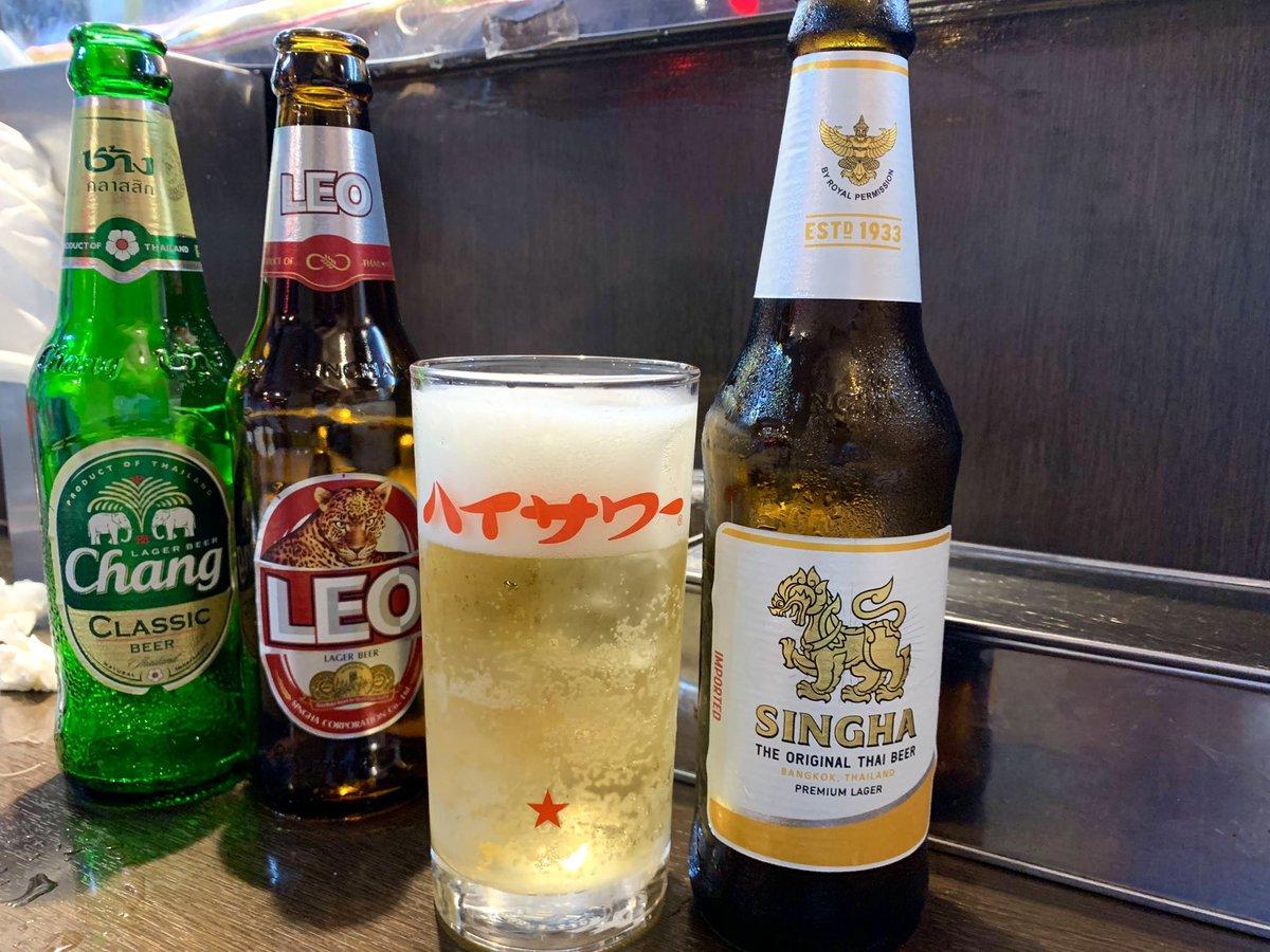 test ツイッターメディア - 「モーラム酒店」(神泉)  ココは本気でオススメ\(^^)/ 日本でこんなに本格的なイサーン料理が味わえるとは!! ガイヤーンが特に絶品! 酒の品揃えも秀逸でホッピーやバイスがあるかと思えば,ヤードンもありw 容赦なく現地の味を再現していると思い〼(๑˃̵ᴗ˂̵)🇹🇭 #タイ料理 #ガイヤーン #イサーン https://t.co/f3qEbHw4Xq