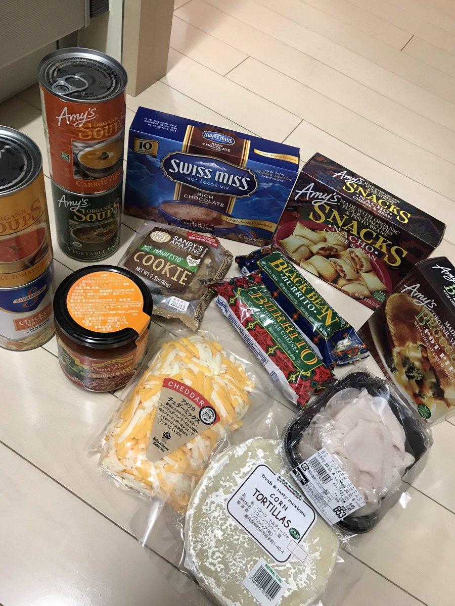 ナショナル麻布スーパーマーケットで色々お買い物してきた!ちょう楽しかった