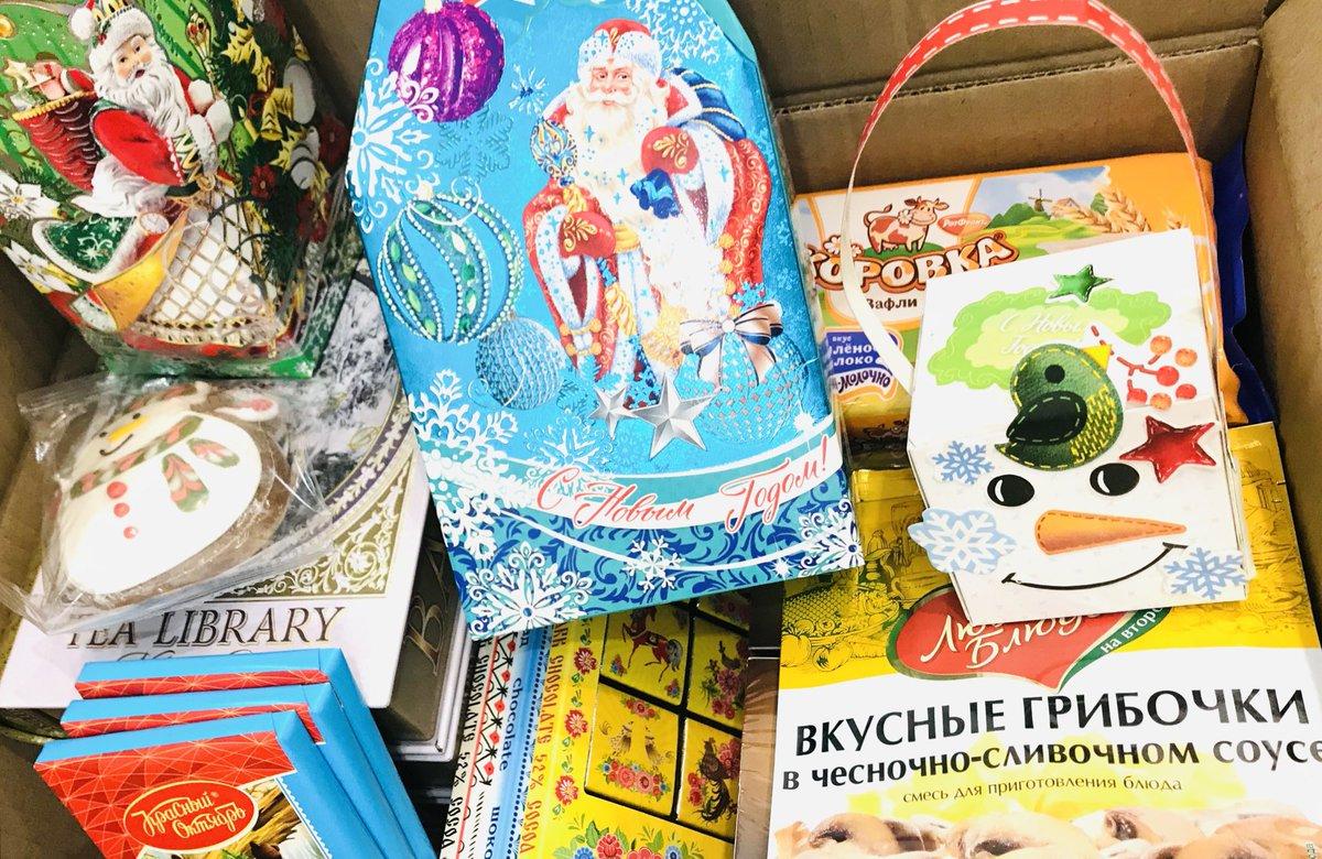 東京コロナ感染者数が日に日に酷くなって、お店再開の目処がますます立たないのに…仕入れだけはクリスマスと新年を先取りしてしまったよ。#ロシア食品