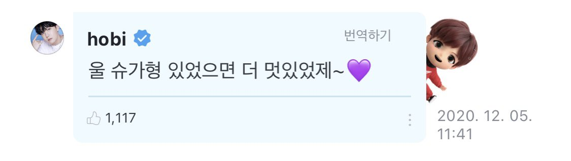 [201207 J-Hope Weverse Comment]  🐿 it would have been cooler if our suga hyung was there too~💜
