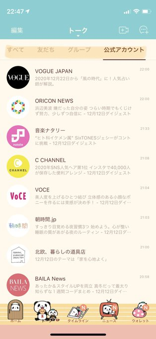 beryko__さんのツイート画像