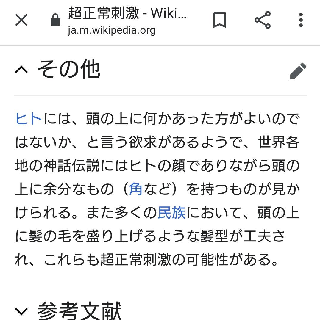 tamayura510さんのツイート画像