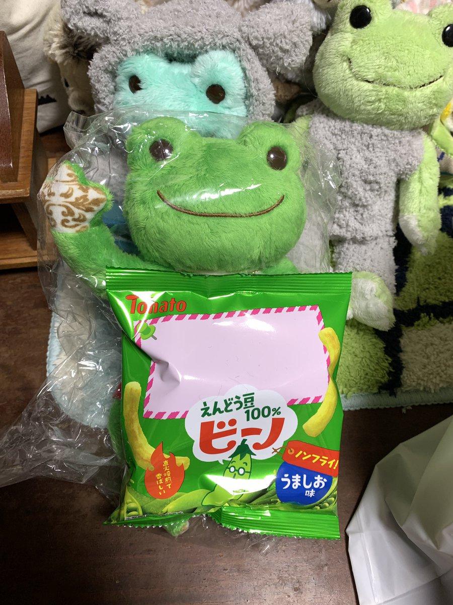 test ツイッターメディア - りゃあさん@akiryaaa から💖噂のバックと美味しい便を頂きました🎁 キッズマスクまで🥺りゃあさん、ありがとうございます(*´ェ`*)💕 とても可愛くてとても嬉しいです💗  大好きなざびえる🍪早速、陽夏と頂きました🙏🥳ビーノは自分の名前のお菓子が入っていて大喜びです♥️  大切に使わせて頂きます☺️ https://t.co/bX0CJDo2Rw