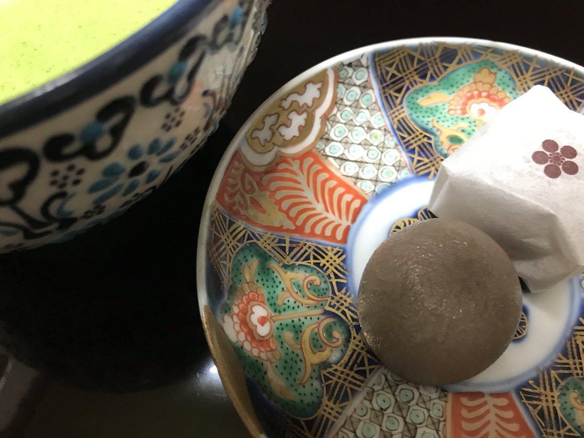 test ツイッターメディア - 今日のおやつ 山田屋まんじゅう  お気に入り あちこちで好きすきと言うと。。。  お土産で戴きましたー。 有り難いです。 #京都 #和菓子 #山田屋まんじゅう https://t.co/aBJ1mSp6NR