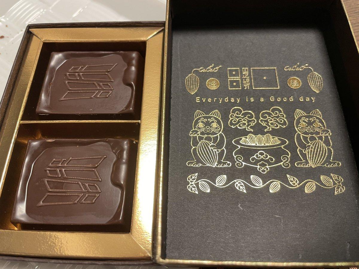 test ツイッターメディア - ㊗️🙌 巻き寿司〜♪ リクエストのビスコッティ。 ココアベースでミックスナッツやらドライフルーツ入り。 加加阿365その日のチョコ。 このチョコレートはプレゼントに良いよ。とっても美味しく頂きました。←ヨメも食うw #マールブランシュ #加加阿365  #1月16日邪気を祓う日 https://t.co/Y7by3pPQV4