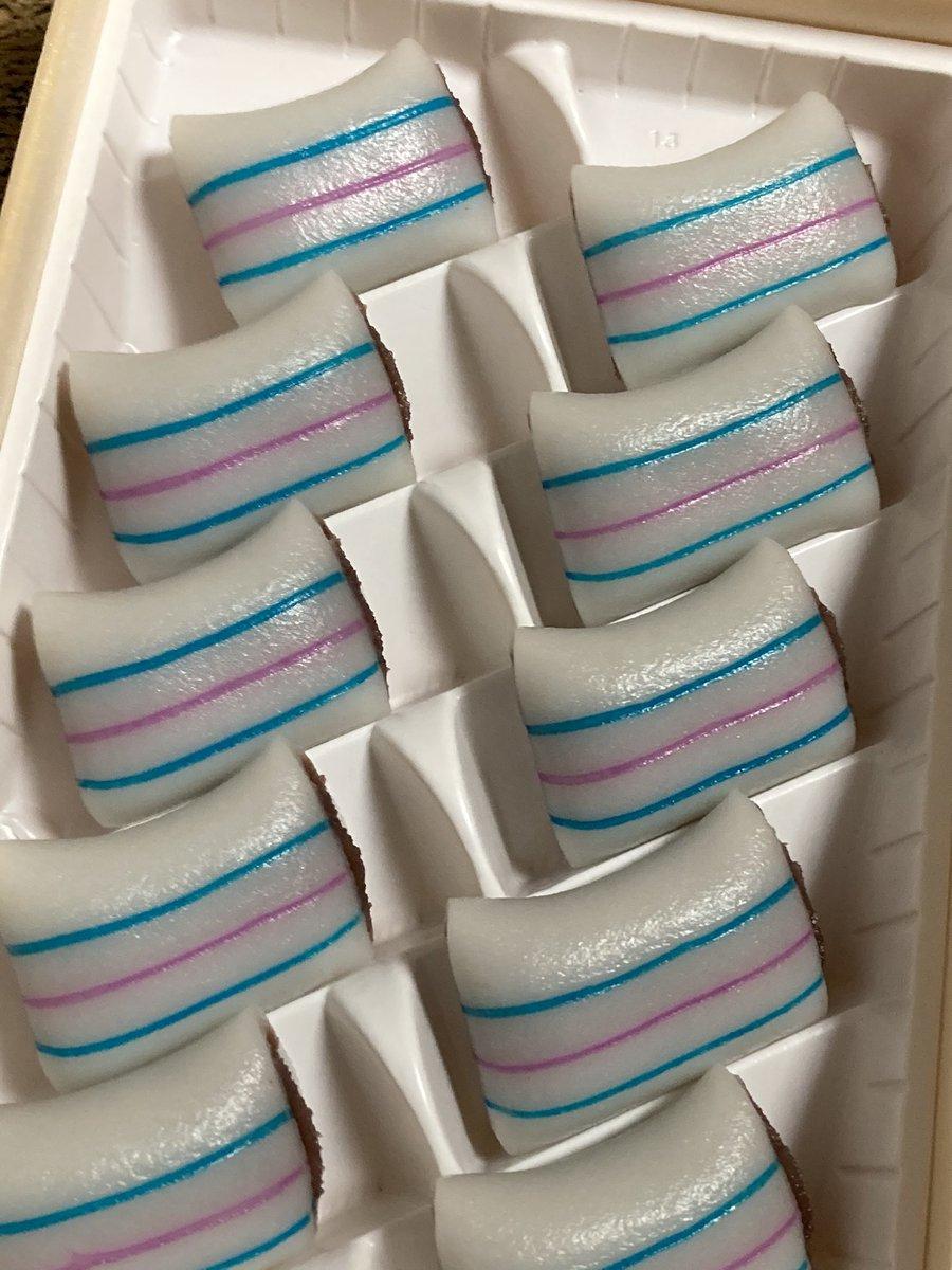 test ツイッターメディア - 滋賀に行ったついでにお多賀さんへ初詣&御守り返納。 流石に人はだいぶ少ないね。 糸切餅きれい。 https://t.co/hSWaiNXji9
