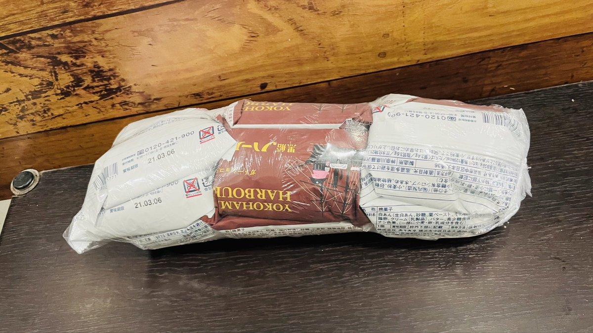 test ツイッターメディア - ありあけ横濱ハーバー詰め放題のお店見つけたっ!😻 マロンとガトーをこれだけ入れて540円(税込)なんて破格すぎる! https://t.co/gJLDf3NeiG