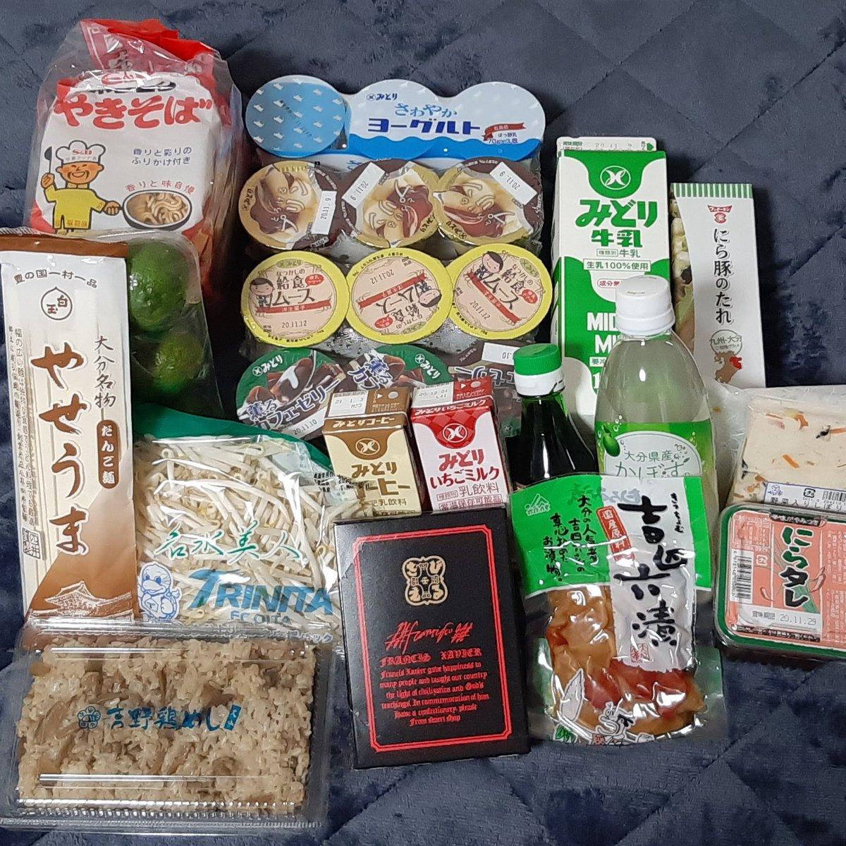 test ツイッターメディア - @ayumi_art 私が出かけた時に持ち帰る品々をば…  だんご汁 とり飯 吉四六漬け ざびえる みどり牛乳あれこれ ニラ豚 カボス←時期がズレちゃいましたが  関アジ関サバ美味しいです🤤 カボスぶりも1度食べてみたい あ、くろめっていう海藻もクセになります https://t.co/05QWtMrxSc