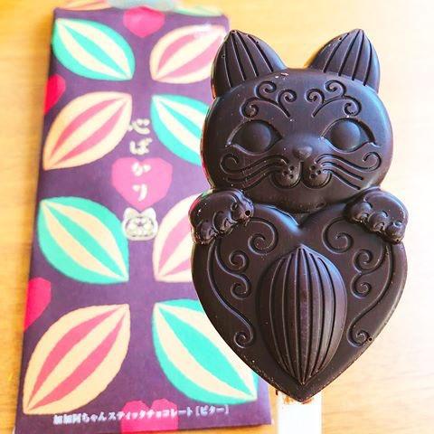 test ツイッターメディア - 『チョコレート』(1) 『心ばかり加加阿ちゃんスティックチョコレート』  マールブランシュ、京都 加加阿365祇園店のマスコットキャラクター加加阿ちゃん。バレンタイン限定。 https://t.co/Y6SXdCRnHN