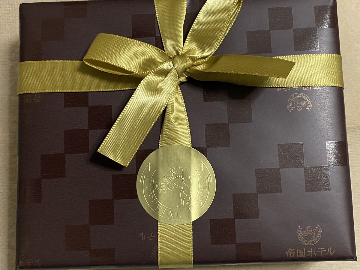 test ツイッターメディア - この御時世にて、東京行けないので。  帝国ホテルのチョコレート買いました✨  帝国ホテルのマークにはライオン🦁が いた✨✨✨🦁 https://t.co/e0cd4TwtQS