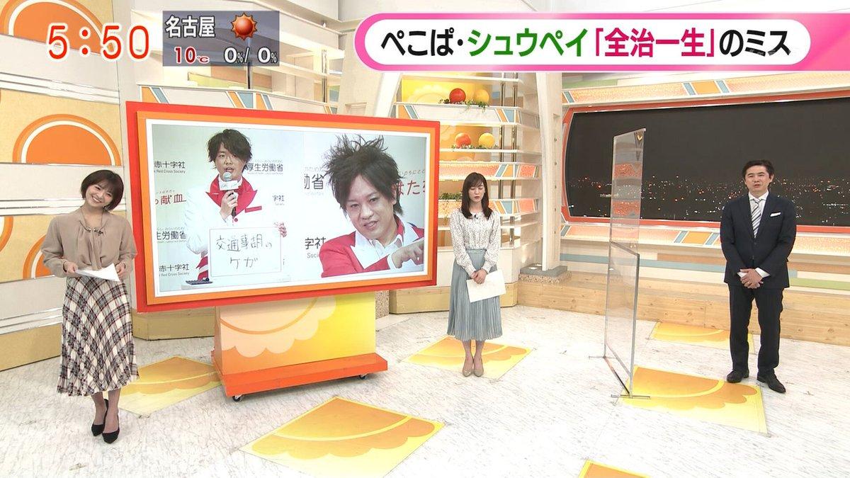 test ツイッターメディア - グッド! モーニング・福田成美さん 944日目 https://t.co/b489tAQVCB