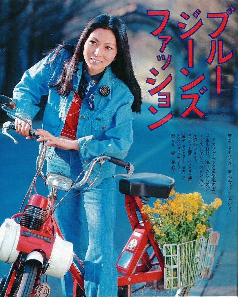 test ツイッターメディア - Meiko Kaji (梶芽衣子)   Scanned from the April 1976 issue of Shufunotomo (主婦の友).  https://t.co/z8GTCzTbkU https://t.co/VAMeHqlrkb https://t.co/LDo8kLBYcg