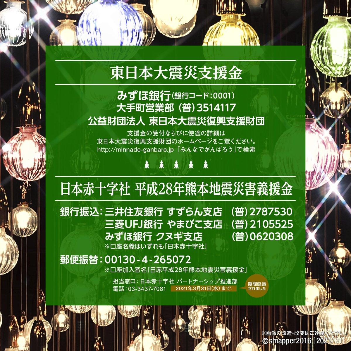test ツイッターメディア - 熊本の鶴屋百貨店にて、1/19まで東北六県の物産と観光展開催中!私が買ったもの(その2)は、りんごバターと南部せんべい、米沢牛のお弁当♪ #復興に向けて手を繋ごう #SMAP #スマスマ https://t.co/NiwC7vGXRA
