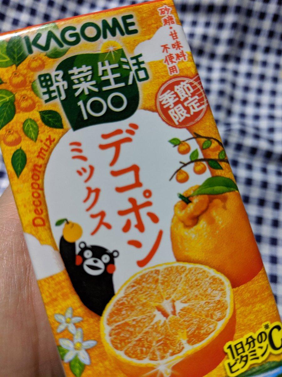 test ツイッターメディア - 月曜日22時を過ぎました。彼等の想いを繋げます。 買って応援📣 熊本のお菓子風雅巻き、熊本産デコポンのジュース、北海道のお土産定番カリカリ物産展で購入、福島のあんぽ柿柔らかくて美味しい。 #復興に向けて手を繋ごう  #SMAP #スマスマ https://t.co/LJnI1l7l7k