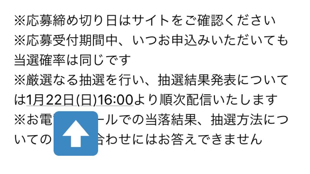 test ツイッターメディア - だから1/22は日曜じゃないって  櫻坂とフォーチュンミュージックの事務所にカレンダー置いてあげなよ  結果発表は結局金曜なの?日曜なの?  そして日時選択どうやるの? https://t.co/0QlCyVyvXU