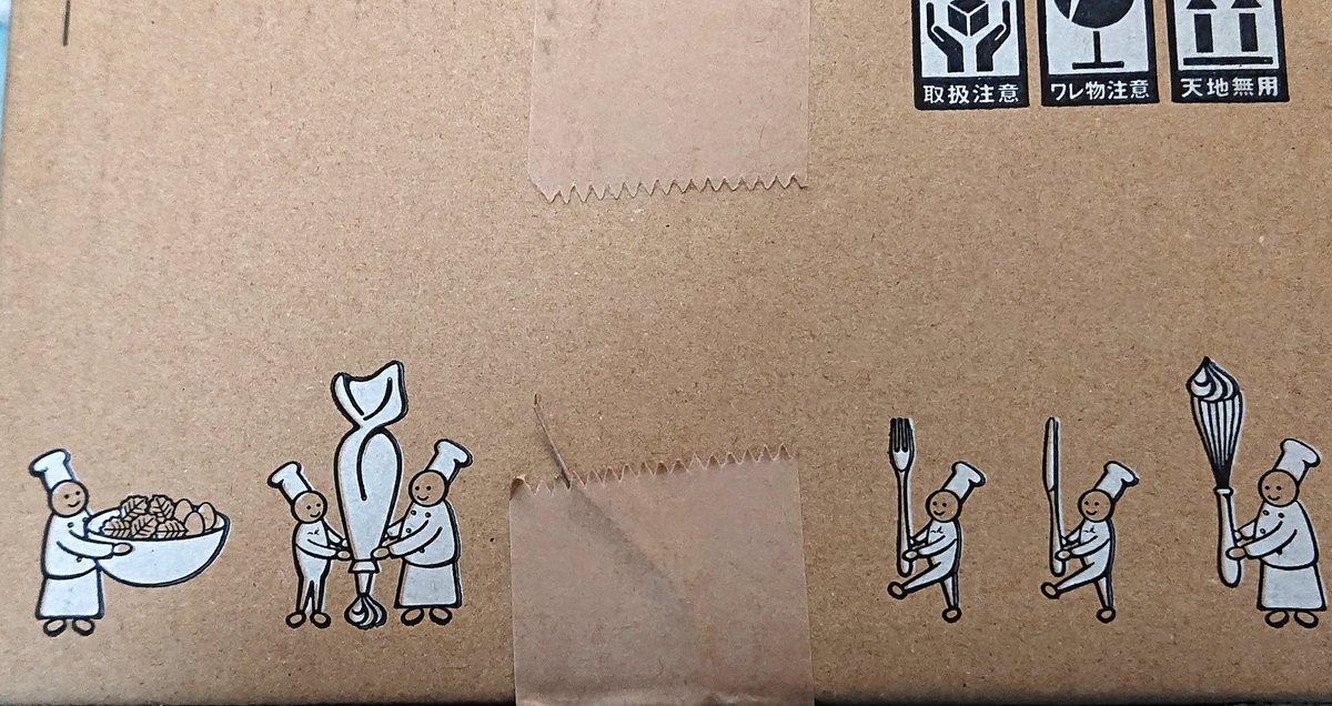 test ツイッターメディア - マールブランシュさんの通販届きました🥰  箱可愛過ぎなんですけど!?!? (シミみたいなのは、私が手洗った後に慌てて開けようとして濡れたせいです😅)  納品書の神も可愛い… メッセージも心温まる…  あの、ほんと最高です、ありがとうございます!楽しみ過ぎる🥰 https://t.co/jOpK4G20u7