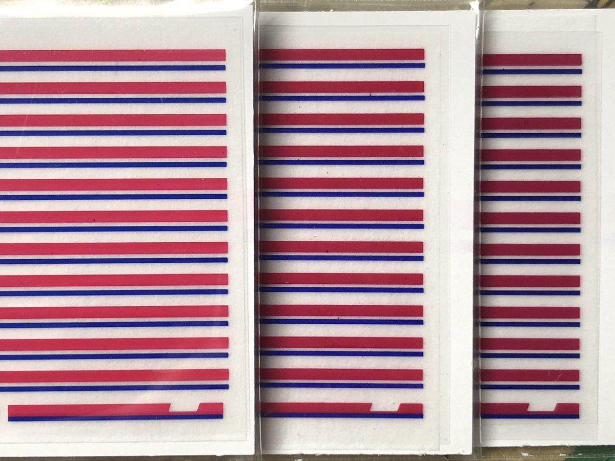 test ツイッターメディア - SBモデルズの京王二色帯インレタ、ロットによって色も太さも全然違うのな… https://t.co/2dlgBn3CbD